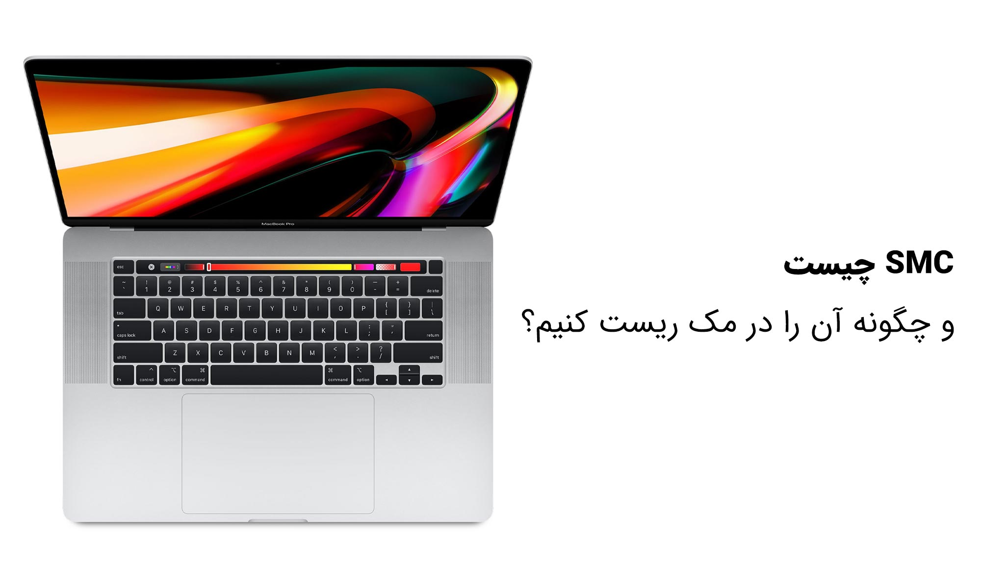 smc macbook 1