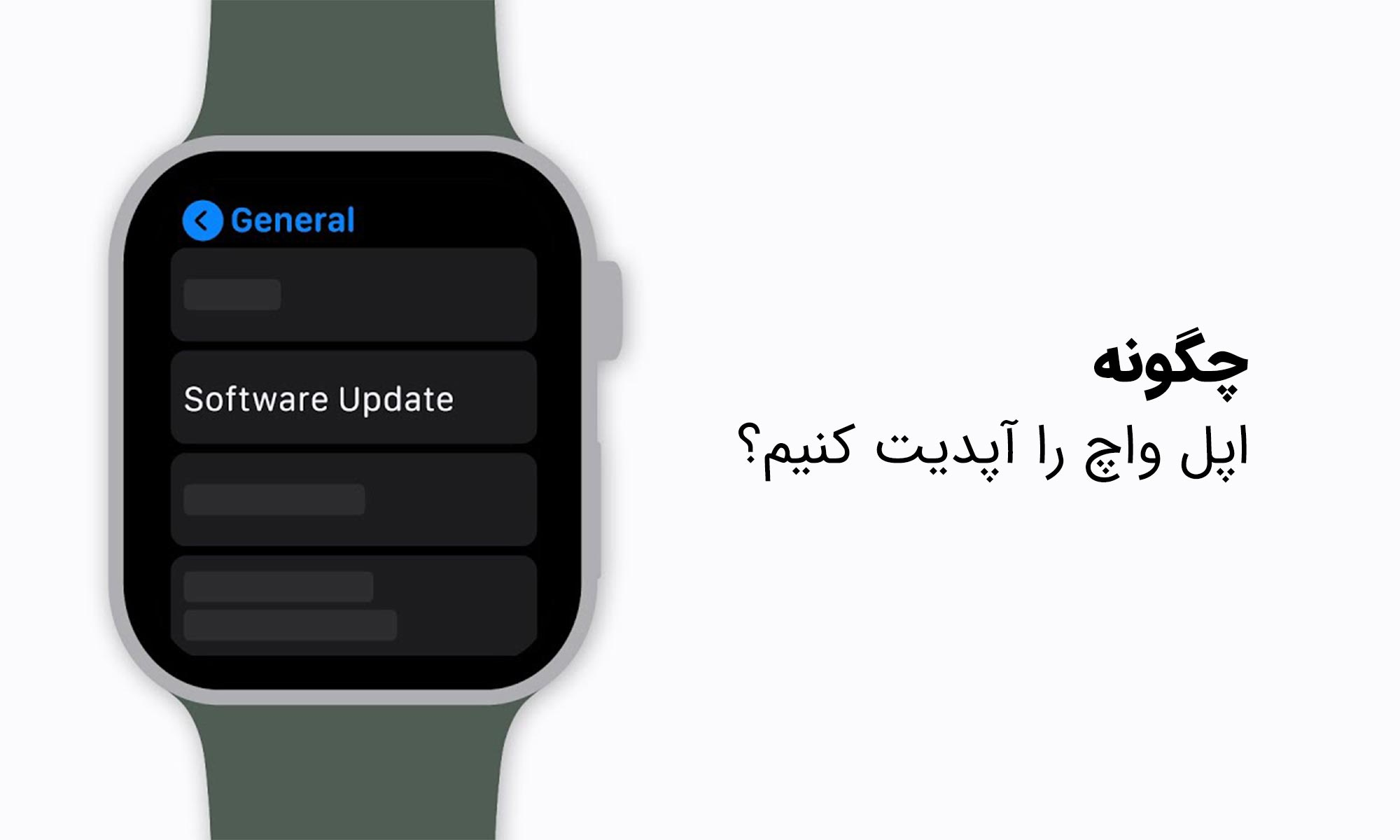 update your apple watch 1